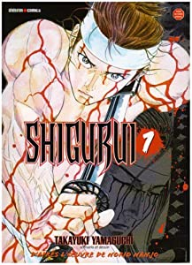 Shigurui Edition simple Tome 1