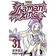 Shaman king Vol.31
