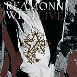 Songtexte von Reamonn - Wish Live