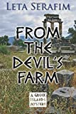 From the Devil's Farm (A Greek Islands Mystery)