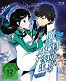 The Irregular at Magic High School Vol.5 - Yokohama Disturbance (Ep. 23-26) [Blu-ray] [Francia]