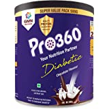 Pro360 Diabetic Protein Powder Nutrition Health Drink For Diabetes Care 500GM pack - No Added Sugar (Chocolate)