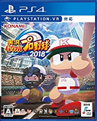 Konami Jikkyou Powerful Pro Yakyuu 2018 VR SONY PS4 PLAYSTATION 4 JAPANESE VERSION