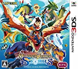Monster Hunter Stories - Standard Edition [JAPANESE IMPORT] [3DS]