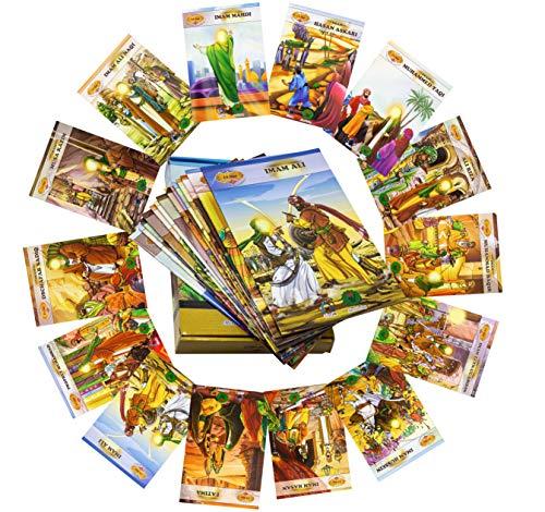 14x Islamische Kinderbücher Kindergeschichten auf Deutsch - Die reinen 12 Imame der Ahlulbait Propheten Muhammed bis Imam Mahdi Islam Ramadan Gebet