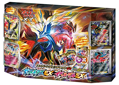 Pokemon Kartenspiel XY Super-Legende Satz 60 Zeruneasu EX E Iberutaru - Pokemon Japan Ex
