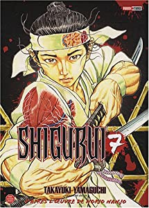 Shigurui Edition simple Tome 7
