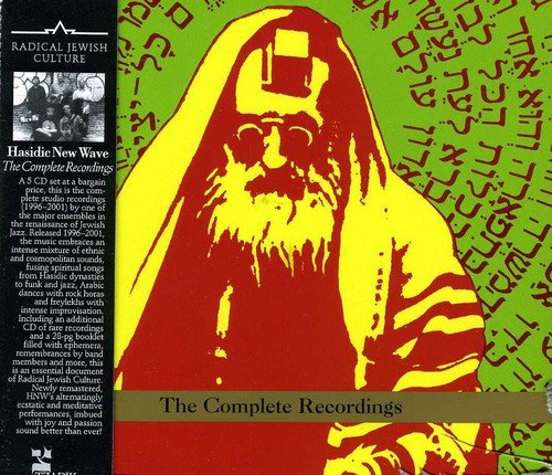 hasidic-new-wave-the-complete-recordings