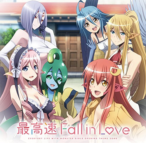 saikousoku-fall-in-love-by-miia-cv-sora-amamiya-papi-cv-aki-ozawa-centrea-cv-natsuki-aikawa-suu-cv-m