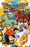 Inazuma Eleven Go nº 03/07: 67 (Manga Kodomo)