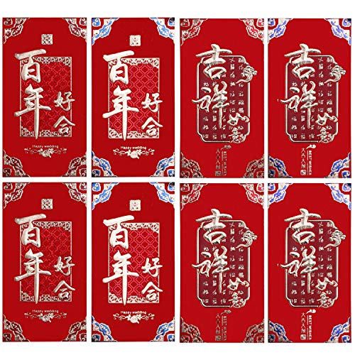 Rote Briefumschläge,Rote Umschläge,24 STÜCKE 8,6x16,6 cm Chinesische Rote Umschläge Hong Bao Hongbao Glück Geld Pakete für Hochzeit Verlobungsfeier Stil B (Roter Umschlag Chinesisch)