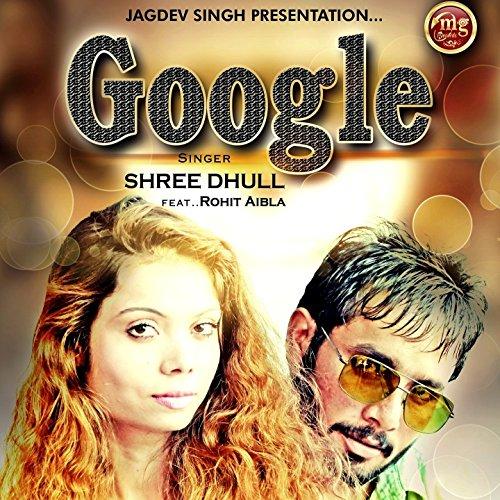 google-feat-rohit-aibla