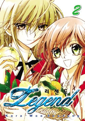Legend: Vol. 2: v. 2 (Legend (Yen Press)) by x Kara (13-May-2008) Paperback