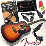 Fender Squier Akustik-Westerngitarre Set