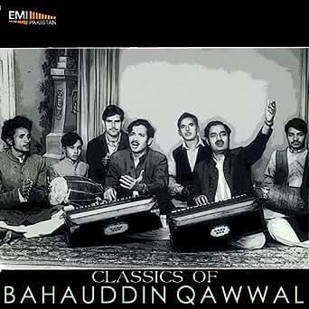 Ustad Bahauddin Qawal Chaap Tilak
