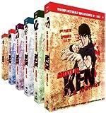 Ken le Survivant (Hokuto no Ken) - Intégrale (non censurée) - 6 Coffrets (25 DVD)