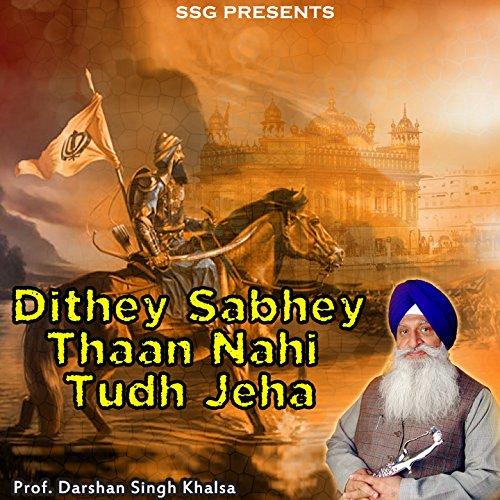 Dithey Sabhey Thaan Nahi Tudh Jeha