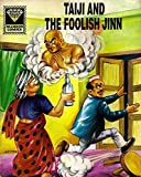 Taiji and Foolish Jinn (Diamond Comics Taiji Book 1)
