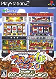 Slotter Up Mania 9[Japanische Importspiele]