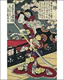 Photographic Print of Japanese warrior woman with naginata