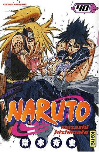 """<a href=""""/node/18798"""">Naruto</a>"""