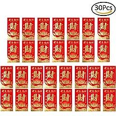 Idea Regalo - Mcree confezione da 30pz rosso cinese buste
