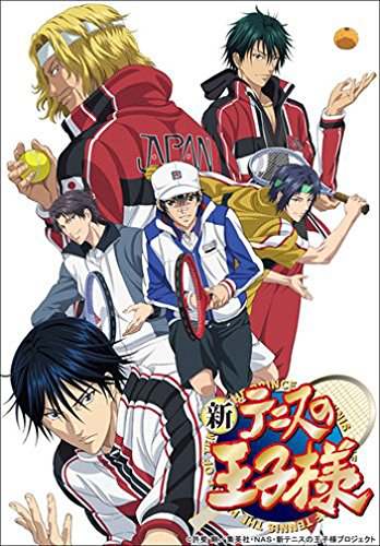 Prince of Tennis Ova Vs Ge Vol [DVD-AUDIO] (Tennis Of Prince Anime)