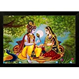 "PAF Radha Krishna Painting Pooja Art ""N"" Frame Exclusive Framed Wall Art Paintings - Frame Size(Wood, 35 Cm X 2 Cm X 50 Cm, Special Effect Textured)"