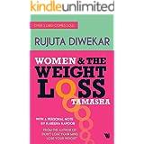 Women and the weight loss tamasha