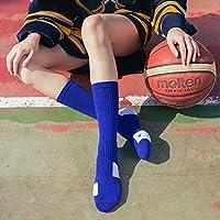LIUMIAO 3 Pares De Calcetines De Baloncesto, Calcetines, Toallas, Calcetines, Sudor, Respira, Hombres Y Mujeres, Nueve Los Deportes.