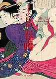 Shunga: Japanese Erotic Art (Traditional Patterns)
