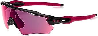 Oakley Radar Ev Xs Path Steel Youth Children's Sunglasses