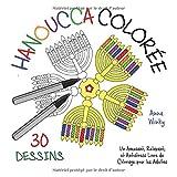 Telecharger Livres Hanoucca Coloree Un Amusant Relaxant et Antistress Livre de Coloriage pour les Adultes 30 Dessins (PDF,EPUB,MOBI) gratuits en Francaise