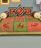 #3: RajasthaniKart Maherab 6 Piece 144 TC Cotton Diwan Set - Abstract, Green