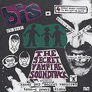 The Secret Vampire Soundtrack