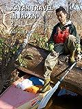 Kayak Travel in Japan 2 [OV]