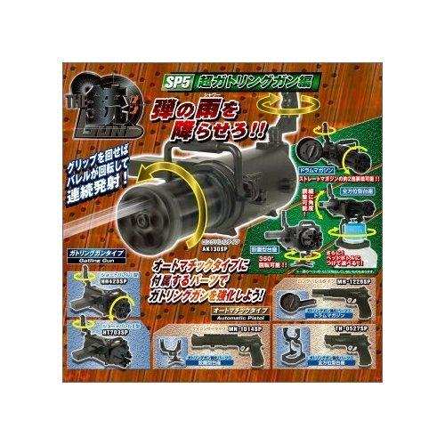 Die Pistole SP5 Ultra Gatling gun eds ganze Reihe von 6