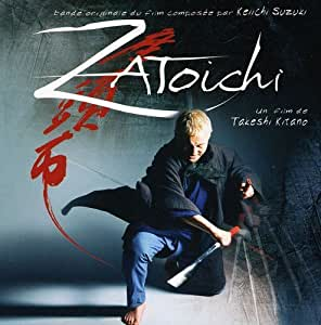 Keiichi Suzuki Zatoichi Songs