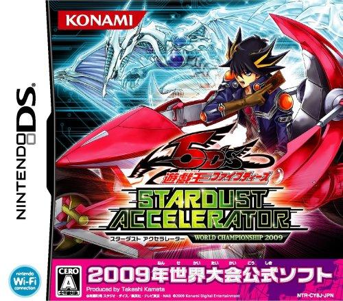 Yu-Gi-Oh! 5D's Stardust Accelerator: World Championship 2009