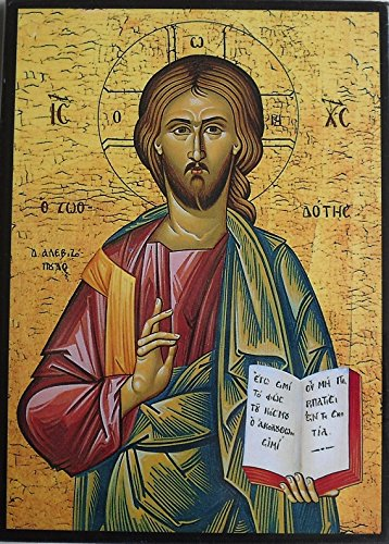 Icono de Jesús Cristo. Pantocrátor. Cristo el profesor griego icono de madera. De Cristo. 17cms x 13cms. Gran variedad de iconos religiosos de St Joseph de Catholic giftshop en Amazon.