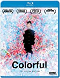Colorful: The Motion Picture [Blu-ray] [2010] [US Import]