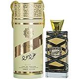 Oud Mood By Lattafa, Perfume - perfume for men and - perfumes for women - Eau de Parfum, 100 ml