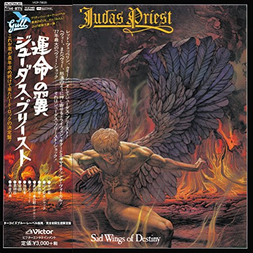 Sad Wings of Destiny [Cardboard Sleeve (mini LP)] [Platinum SHM-CD] [Limited Release]