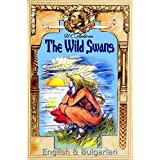 The Wild Swans: English & Bulgarian