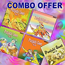 Collection of Punjabi Geet-5 (Combo Pack)