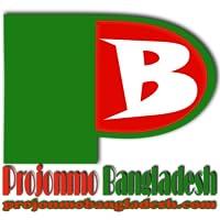 Projonmo Bangladesh