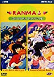 Ranma 1/2 - The movie collection - Le sette divinità della fortuna + La sposa dell'isola delle illusioni