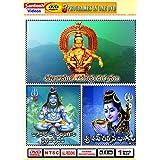 Shabari Mala Yatra Darshanam, Dvadashi Jothirlingala Kshetra Darshanam, Sri Shiva Dharshanam 3-in-1 Telugu DVD
