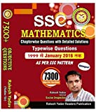 SSC Mathematics Chapterwise Questions