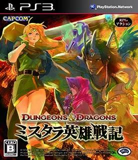 Dungeons & Dragons Mystara Eiyuu Senki (Import Japonais) (B00CYA1EH2) | Amazon price tracker / tracking, Amazon price history charts, Amazon price watches, Amazon price drop alerts